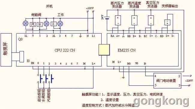 电动阀模拟信号接线图