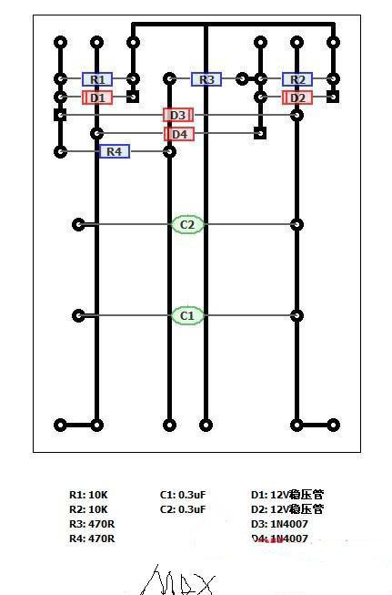 自制小型逆变器 - 电子制作diy