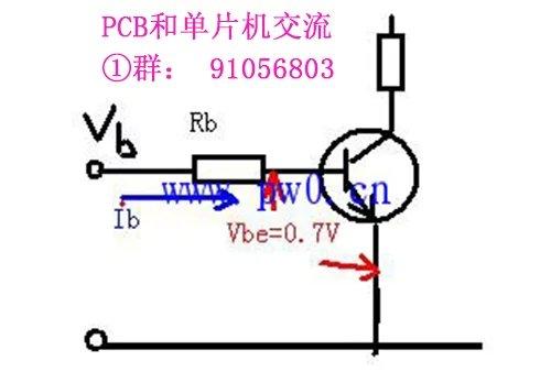 三极管基极电流计算方法