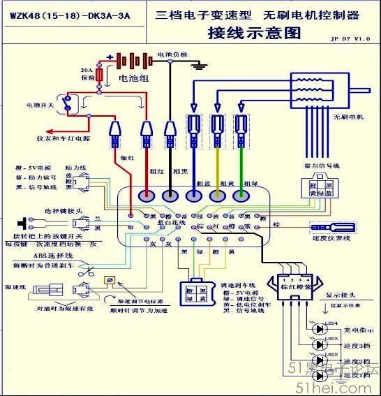电路 电路图 电子 原理图 546_567