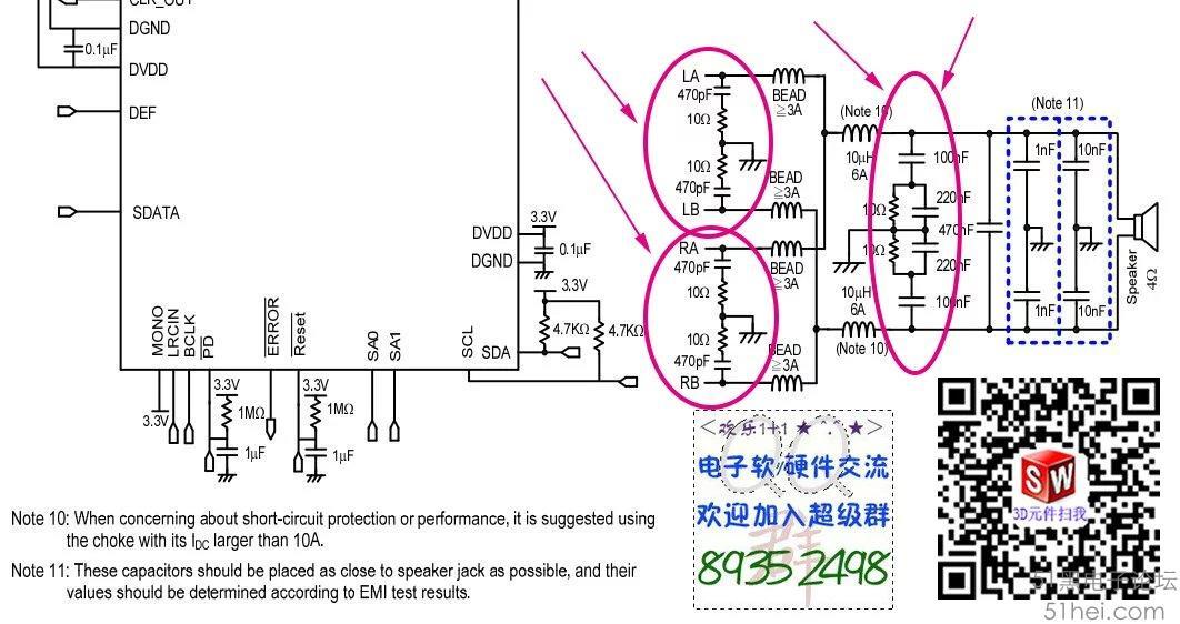 ic音频输出中的电阻和电容串后接在音频输出的作用