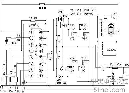400w大功率稳压逆变器电路