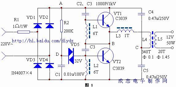 9012三级管电路原理图