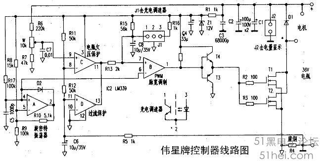 电动车控制器原理及电路图图片