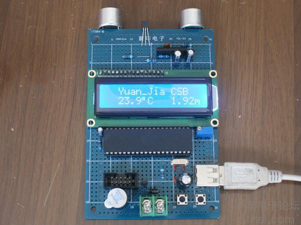 用cx20106a集成电路制作的1602显示超声波测距板
