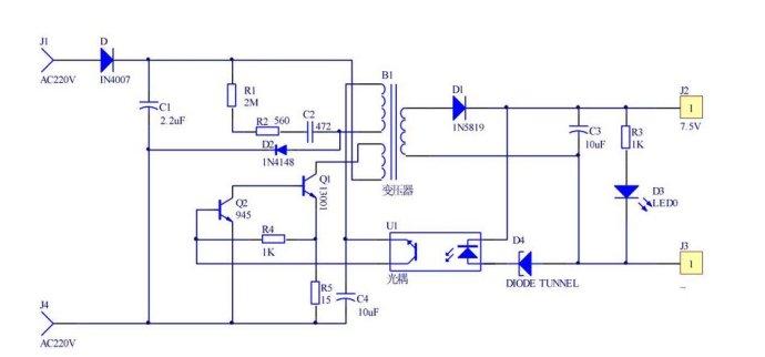 这个原理图实在太简陋了,咱们得修改一下,查了相关Datasheet,发现其中的Q113001这个管子驱动电流只有500mA左右,弱爆了。于是乎我又去找了一个13005的驱动管,驱动电流高达1~2A。还有,这个电路的整流效率太低了,只有一个整流管DIN4007,果断找了一个桥式整流管代替。另外,担心发电机的电压波动太大,电路吃不消,于是又加了一个型滤波电路。哈哈,现在的电路就妥妥的了。下面是整流稳压板: