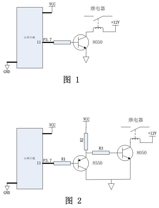 5脚12v继电器npn接线图