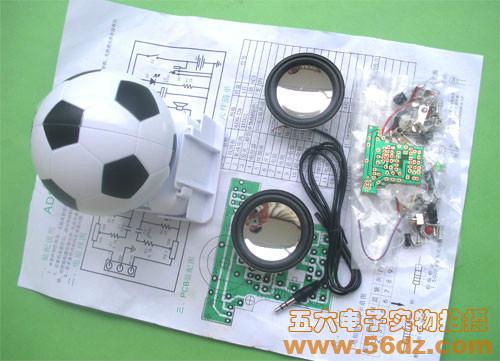diy d2822小功放电路图纸及实物