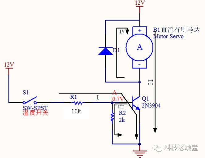学透使用三极管 电路设计得心应手