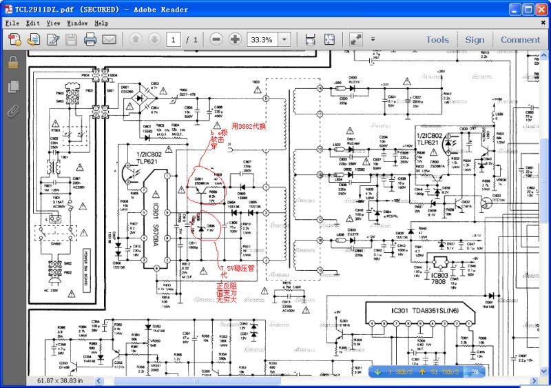 tclnt29c41电源图纸