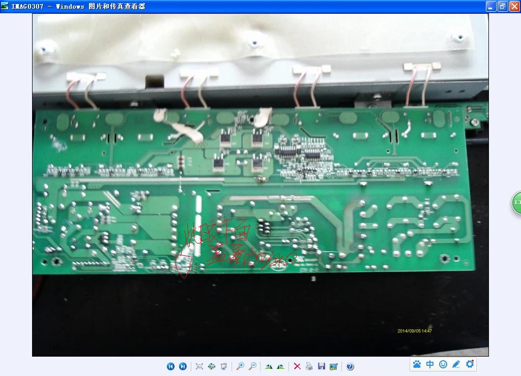 创维25t15aa电源模块接线图