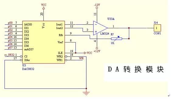 69 at89c51+da实现的波形发生器    本程序实现的是通过4*4键盘的三