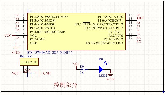 压力传感器stc15w408as单片机程序和电路原理图