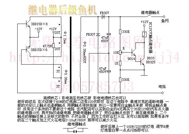 逆变器常见电路图大全