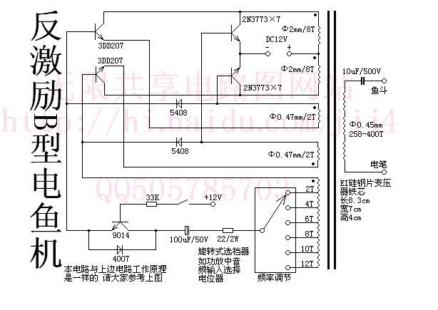 逆变器常见电路图大全 - 电子制作diy 单片机论坛