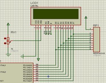 图2-5 lcd1602液晶显示器电路图