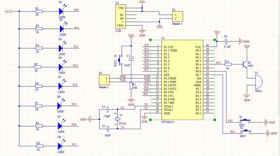 单片机流水灯音乐盒设计并制作资料 含ppt 仿真 pcb 源码 报告