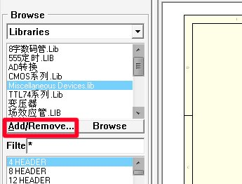 protel99 win7加库_Win7_Win10 Protel99库添加助手使用方法 - Protel 单片机论坛