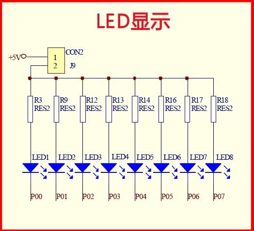 下面是电路原理图