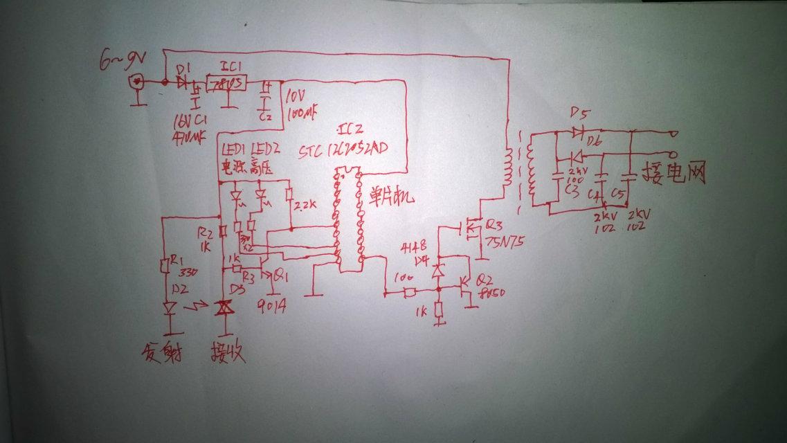 电路原理是利用单片机内部pca输出脉冲驱动场效应管,再用高压包吧电压
