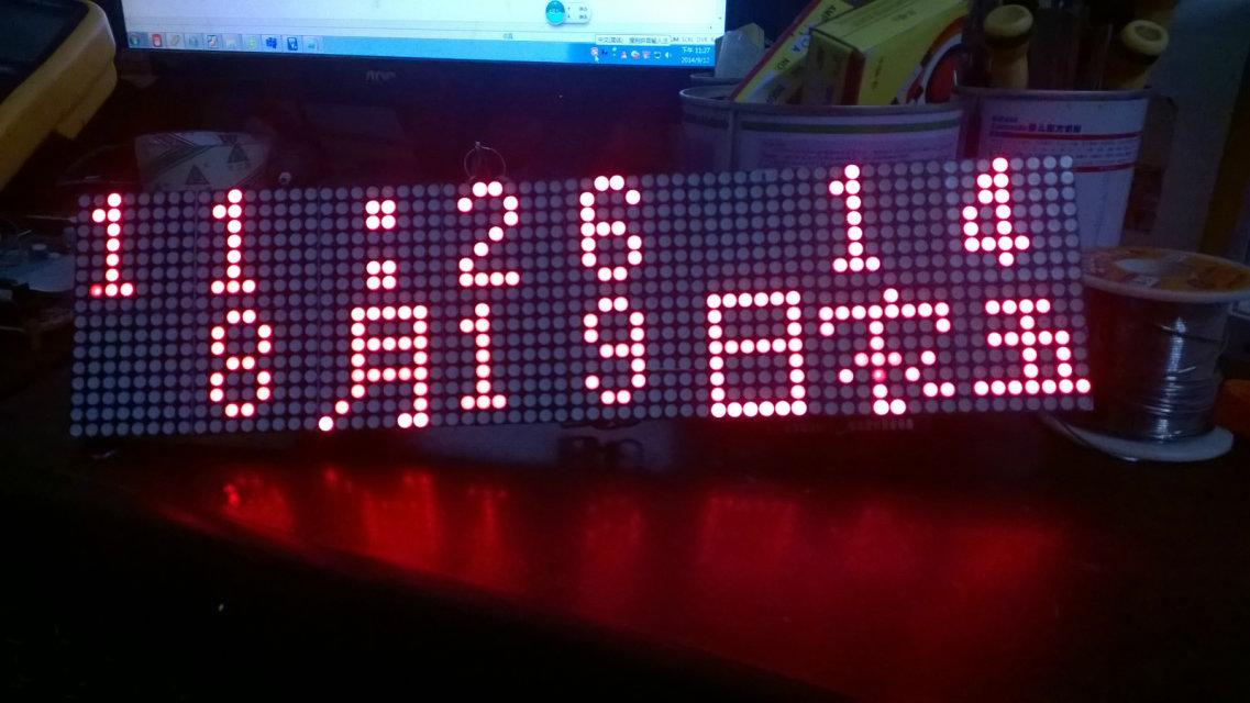 点阵led电子屏工作原理+自制万年历