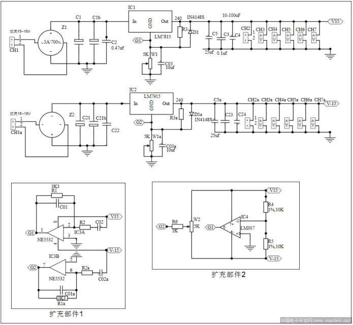 一、 常用固定(78XX、79XX)集成稳压电路: 从原理图可以看到,如果不安装扩充部件1、扩充部件2的元件,并将G1、G2 点分别对地短路,则可直接插入78XX、79XX系列的集成稳压,构成厂家推荐的应用电路。