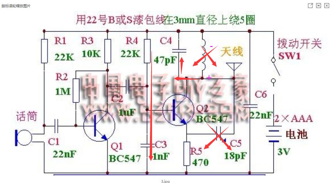 电路  上图2:电源开关sw1接通时,电容c3充电,c3上极板电势(相对于电