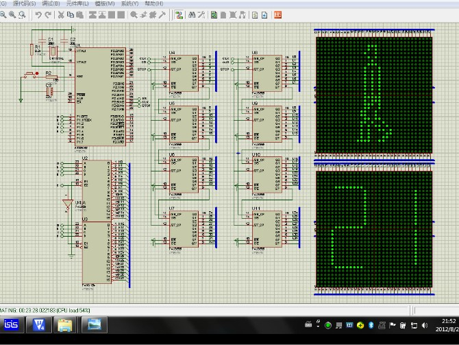 红绿灯设计单片机仿真接线图
