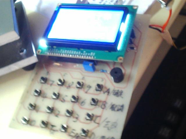 单片机电子秤设计(源程序+lcd12864显示)