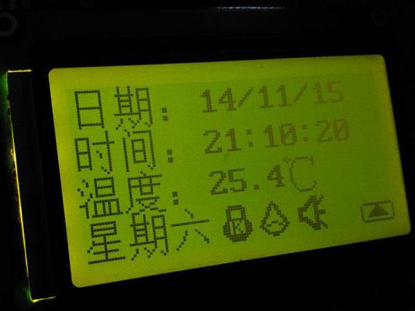 51单片机制作的:计算器,万年历,温度表图片