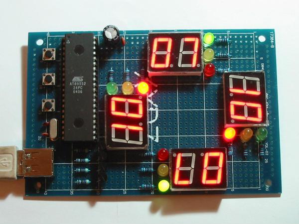 led倒计时显示,按键电路等组成,具有通行时间手动设置,可倒计时显示