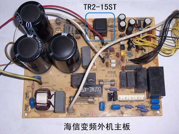 海信变频空调外机电路板上的塑封开关变压器 tr2-15st