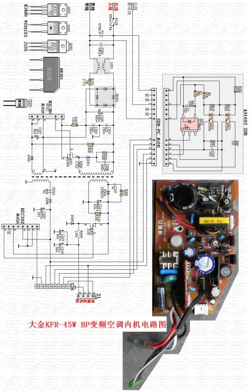 大金kfr-45w/bp变频空调内机详细电路图