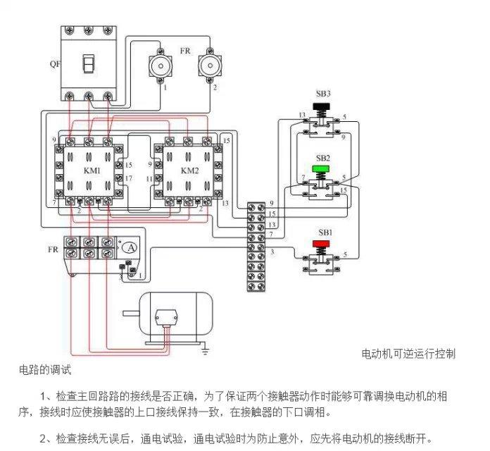 交流接触器接线图 - plc/自动化