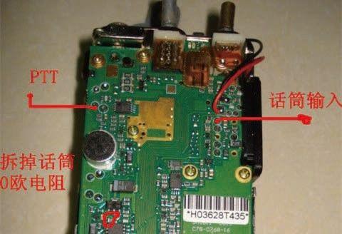 手台发射机接线如下图5:     中继供电电源要用优质开关电源和