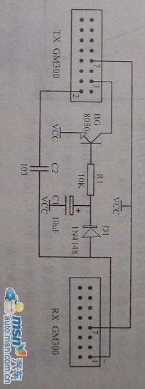 gm300做中继接线图 - 无线/红外/rfid