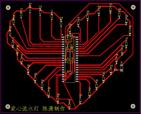自制单片机控制的爱心流水灯