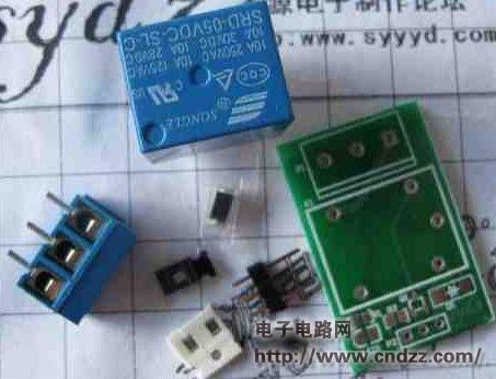 diy自制5v单路可触发继电器