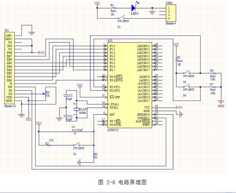 电路 电路图 电子 户型 户型图 平面图 原理图 750_614