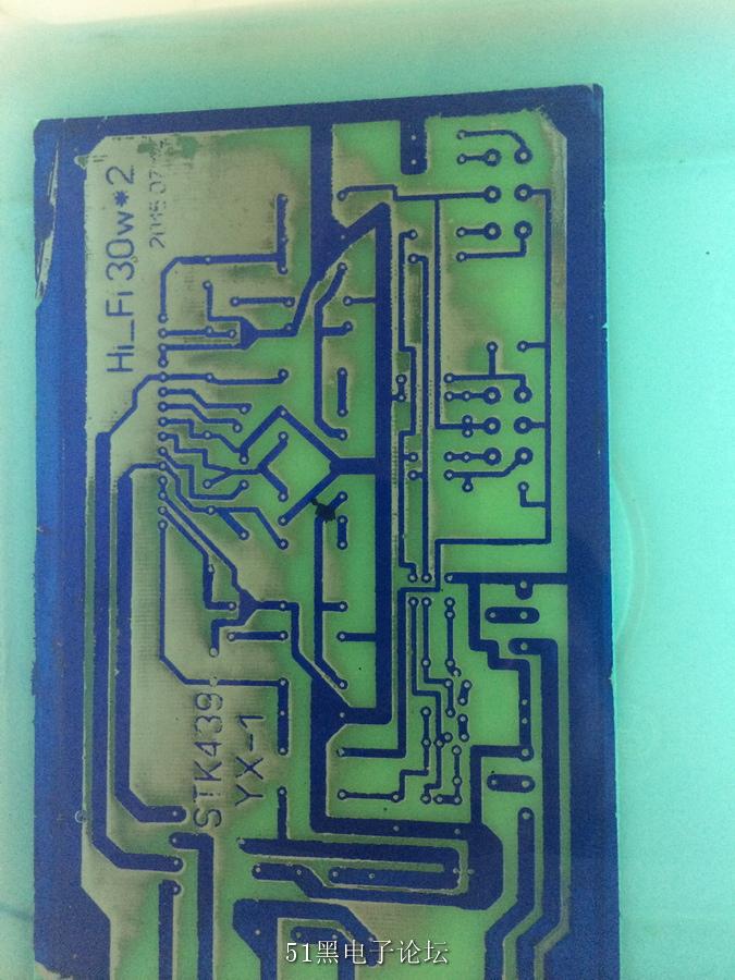 pcb板子制作教程 - 电子制作diy