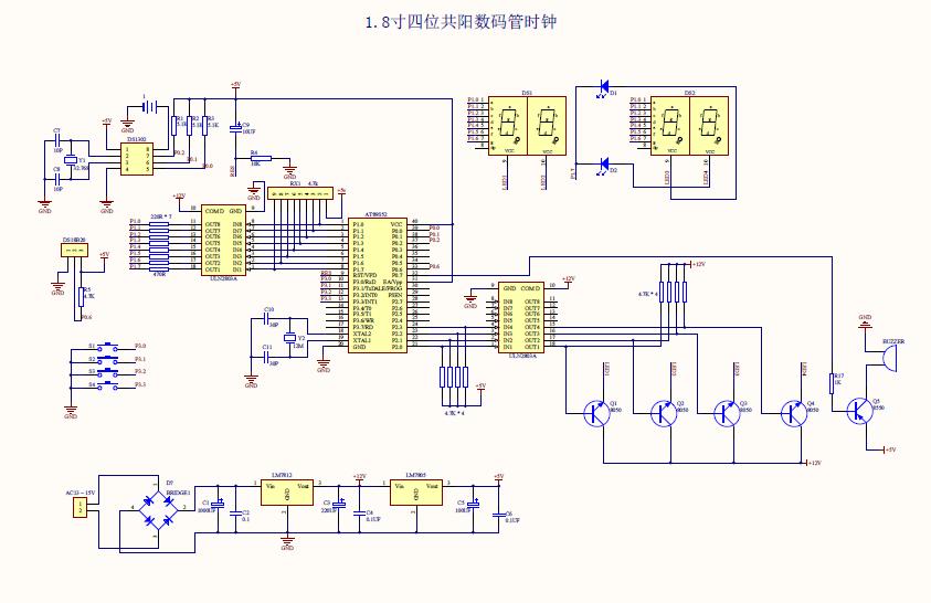 51单片机电子琴电路结构图8个按键