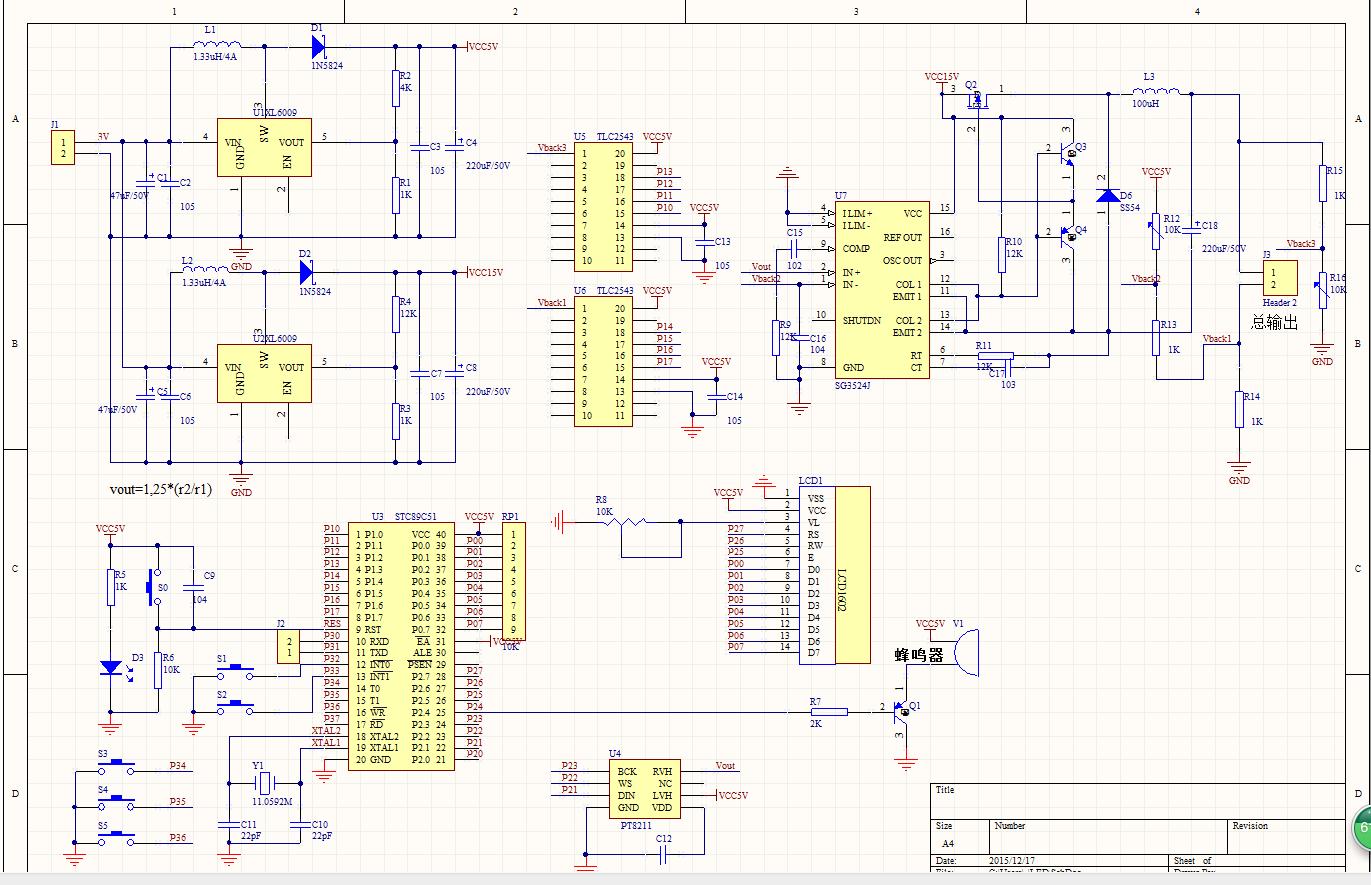 led闪光灯电源设计