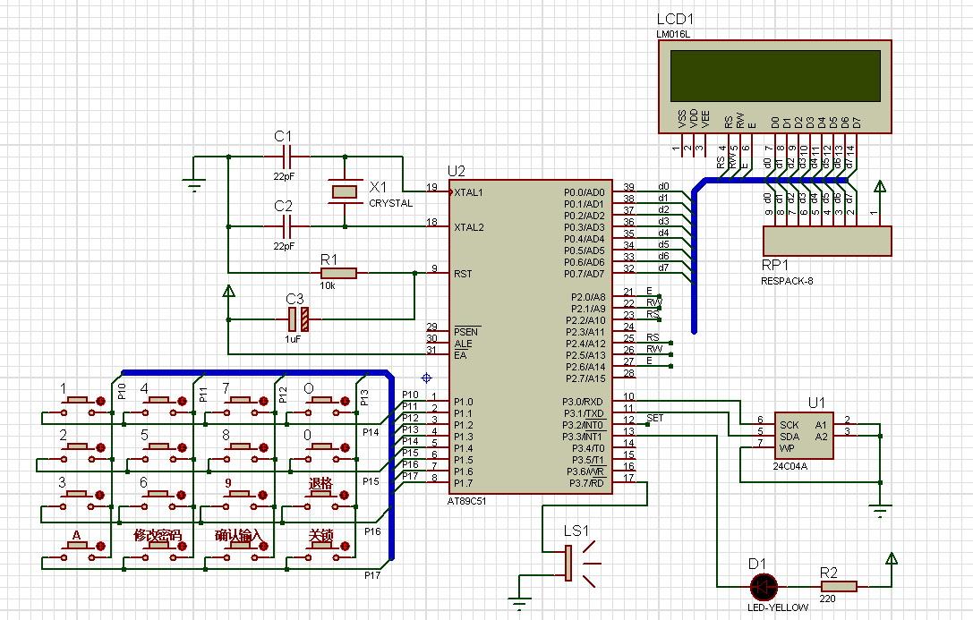 修改单片机程序24c02改为24c16/24c08