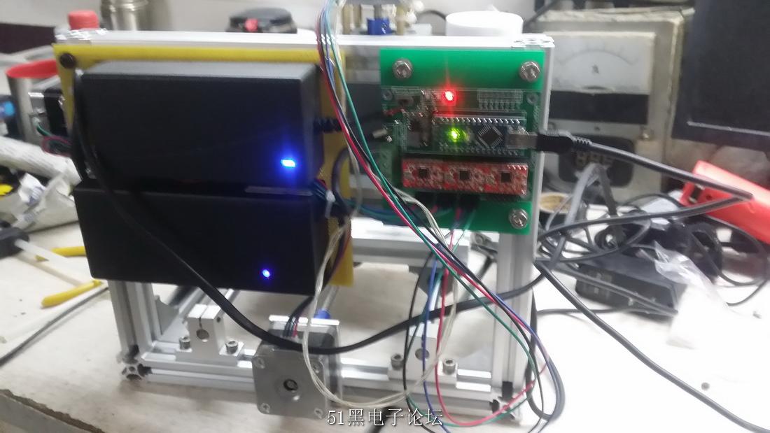电源和主控板