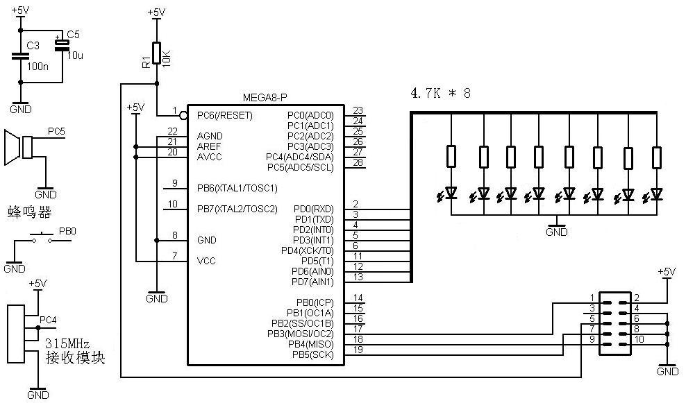 基于avr单片机的pt2262软件解码程序