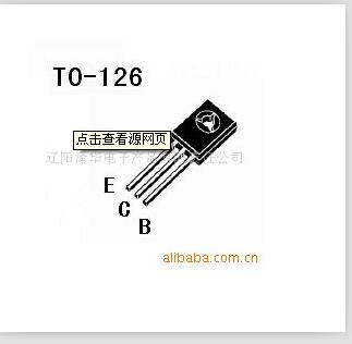 无线供电小板b772引脚图及电路图