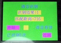 Speech-recognition-UI.jpg