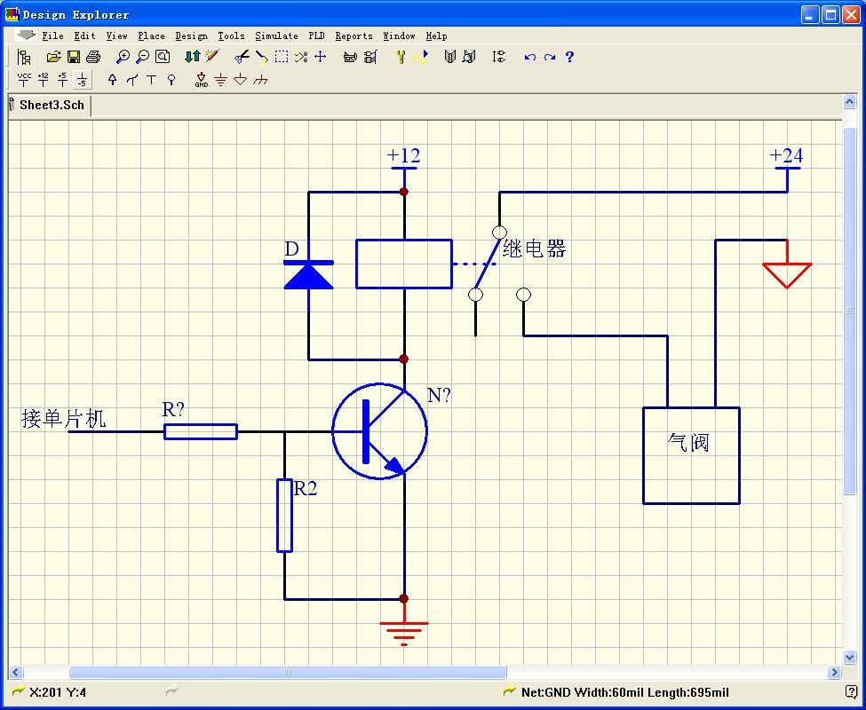 5v控制24v电路_求5v单片机控制继电器驱动24v电磁阀的电路图 - 24小时必答区 ...