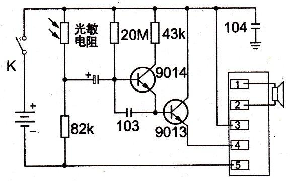 电路34:简易水塔水位报警器的制作