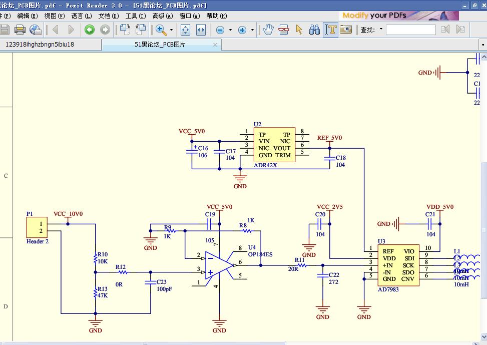 atmega16+ad7983+adr42x电路图
